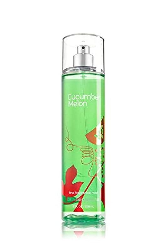 取るに足らない十取り囲む【Bath&Body Works/バス&ボディワークス】 ファインフレグランスミスト キューカンバーメロン Fine Fragrance Mist Cucumber Melon 8oz (236ml) [並行輸入品]