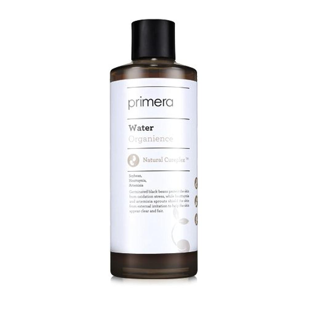 印象的料理をする初心者PRIMERA プリメラ オーガニエンス エマルジョン(Organience Emulsion)乳液 150ml