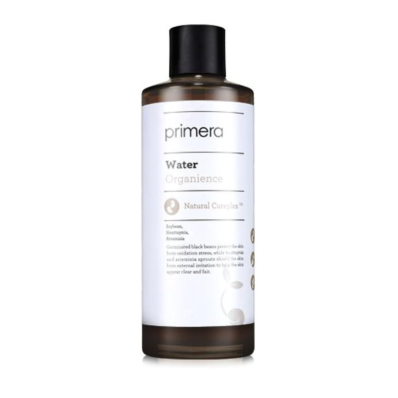 万一に備えて未知の距離PRIMERA プリメラ オーガニエンス エマルジョン(Organience Emulsion)乳液 150ml