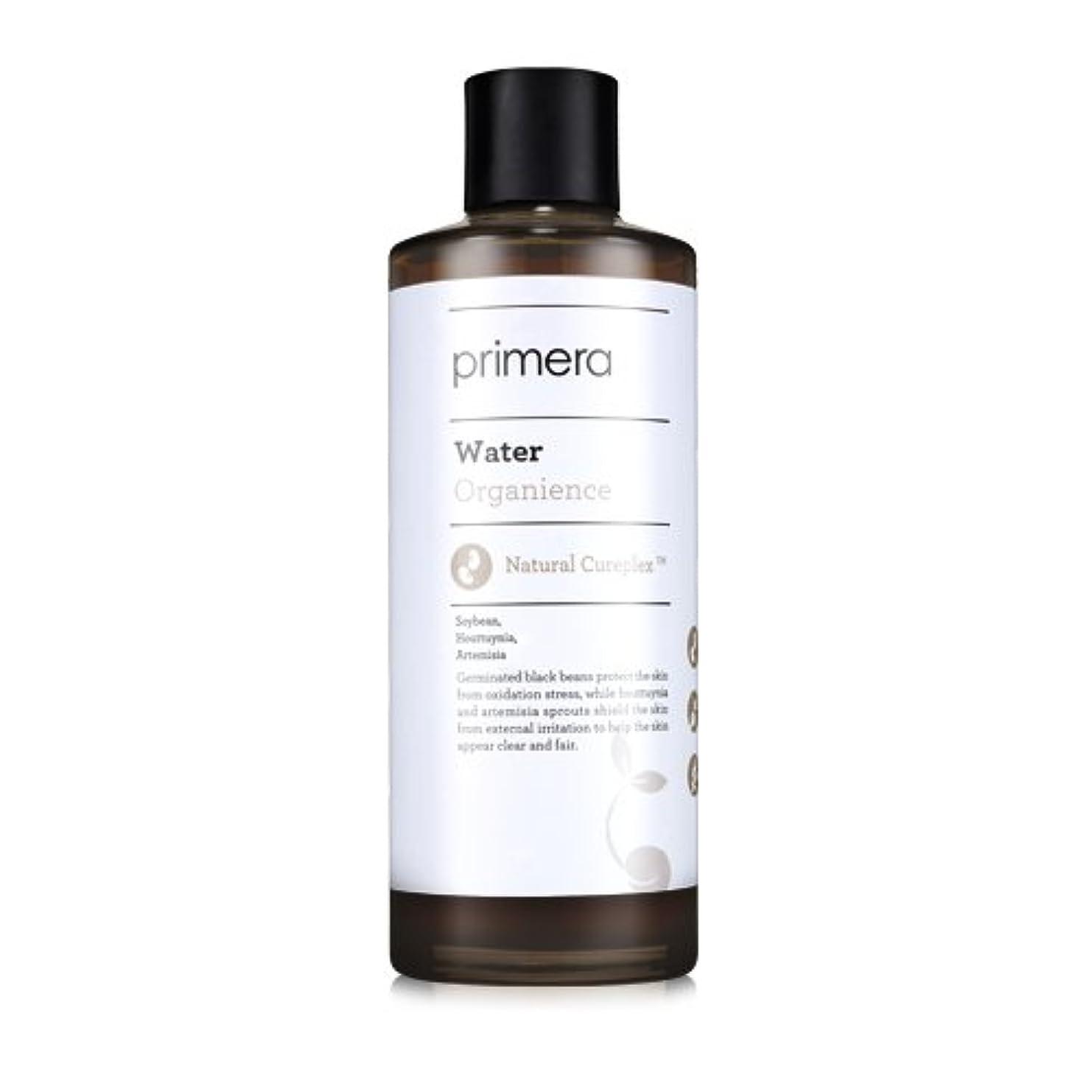 困難かりて誓うPRIMERA プリメラ オーガニエンス エマルジョン(Organience Emulsion)乳液 150ml