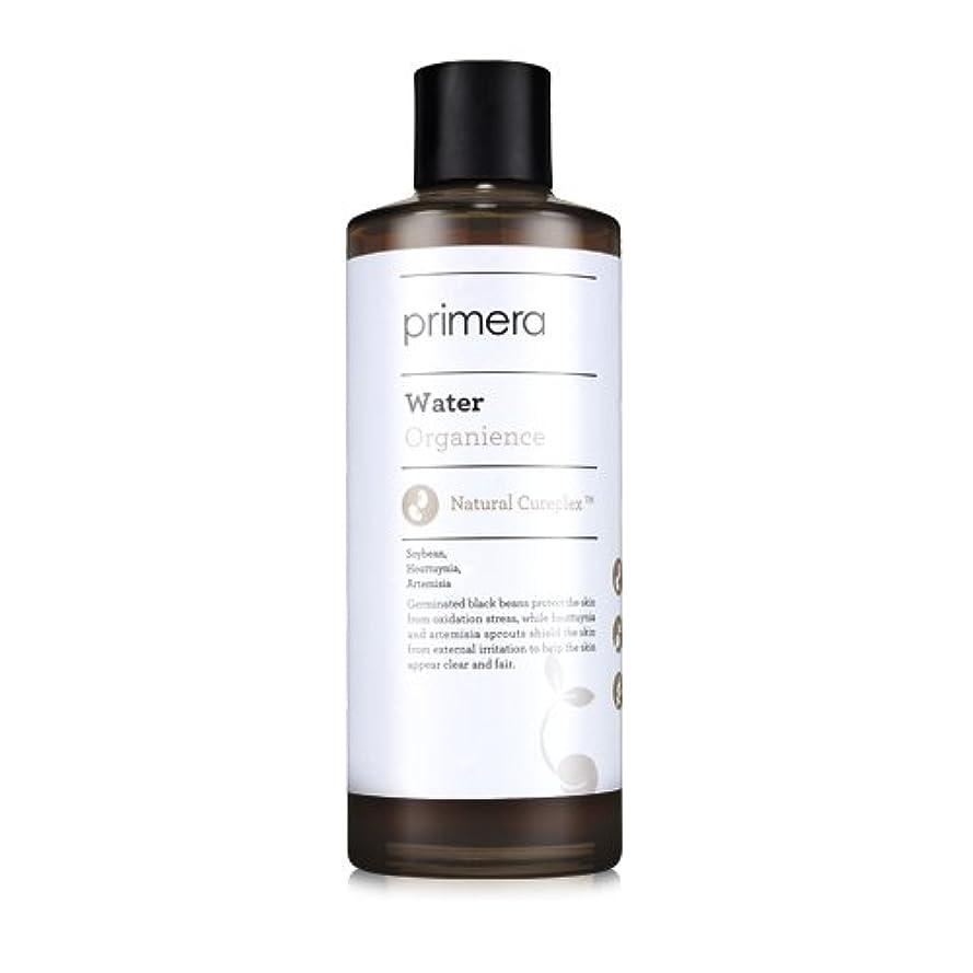 克服する獲物ルビーPRIMERA プリメラ オーガニエンス エマルジョン(Organience Emulsion)乳液 150ml