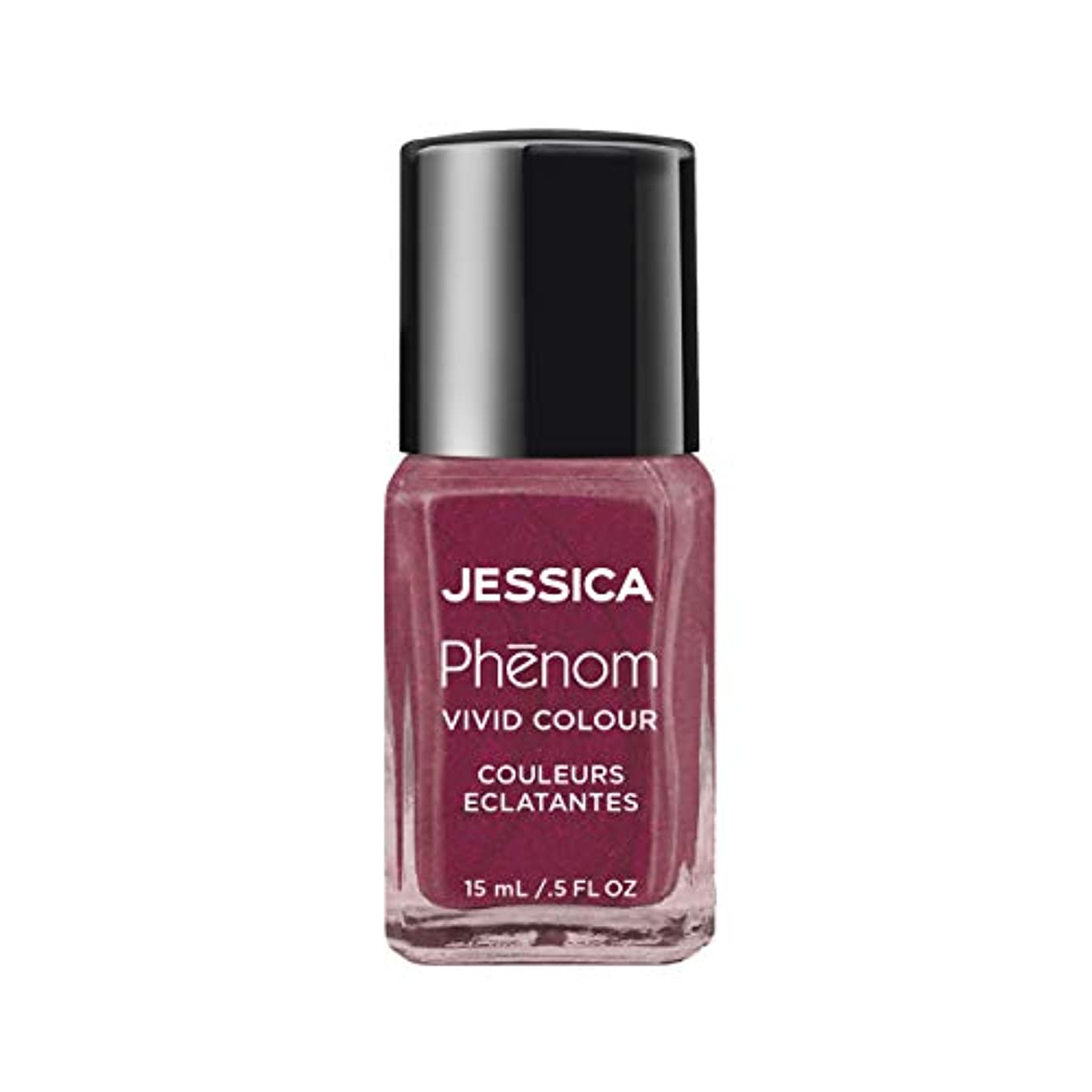 ぜいたくつま先太鼓腹Jessica Phenom Nail Lacquer - The Royals - 15ml / 0.5oz