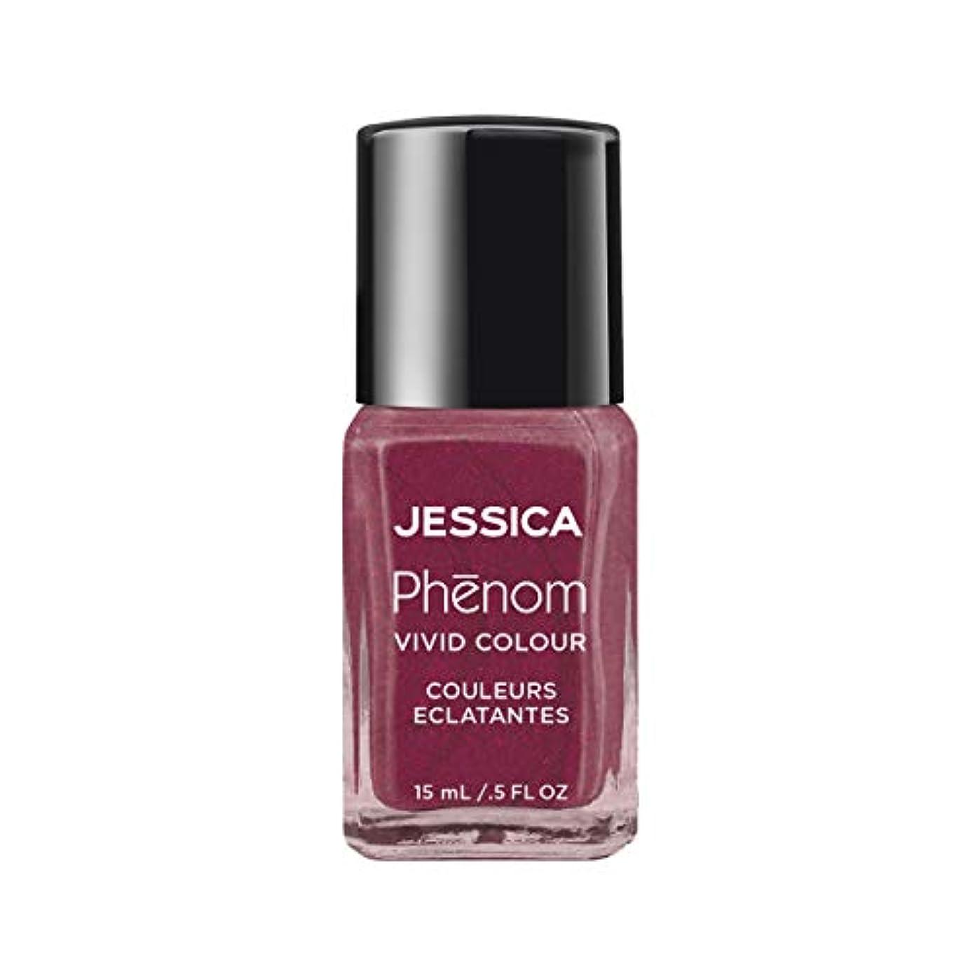 確立しますほのめかす乳白色Jessica Phenom Nail Lacquer - The Royals - 15ml / 0.5oz