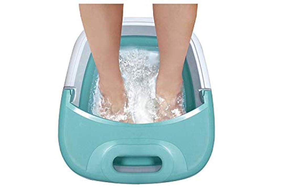 安価な飢饉お風呂を持っている折りたたみ 保温フットバス 足湯 足つぼバブルジェット付 バブルフットバス MA-818