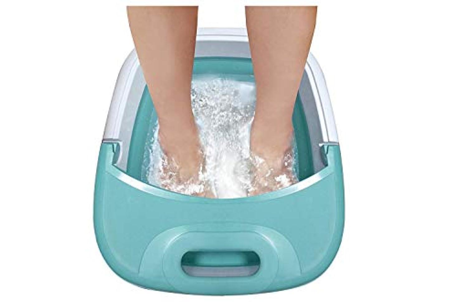 匹敵しますお風呂首相折りたたみ 保温フットバス 足湯 足つぼバブルジェット付 バブルフットバス MA-818