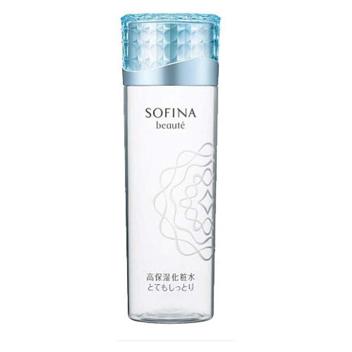 資格緊急辞任花王 ソフィーナ ボーテ 高保湿化粧水 とてもしっとり 140ml [並行輸入品]