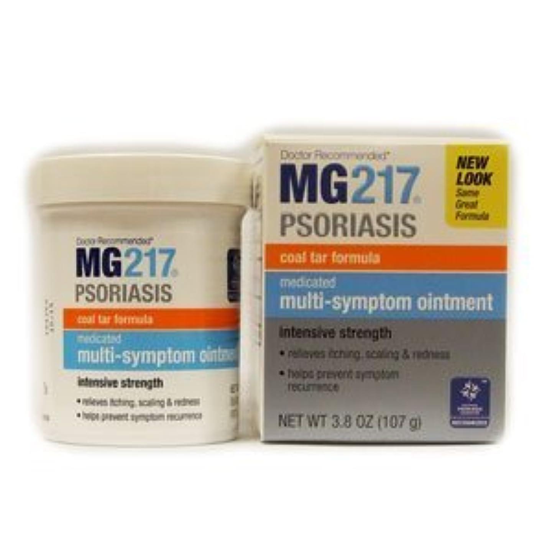 がんばり続ける歴史家ヒットMG217 アトピー?乾癬用軟膏(107ml)/ MG217 Medicated Tar Ointment [海外直送品][並行輸入品]