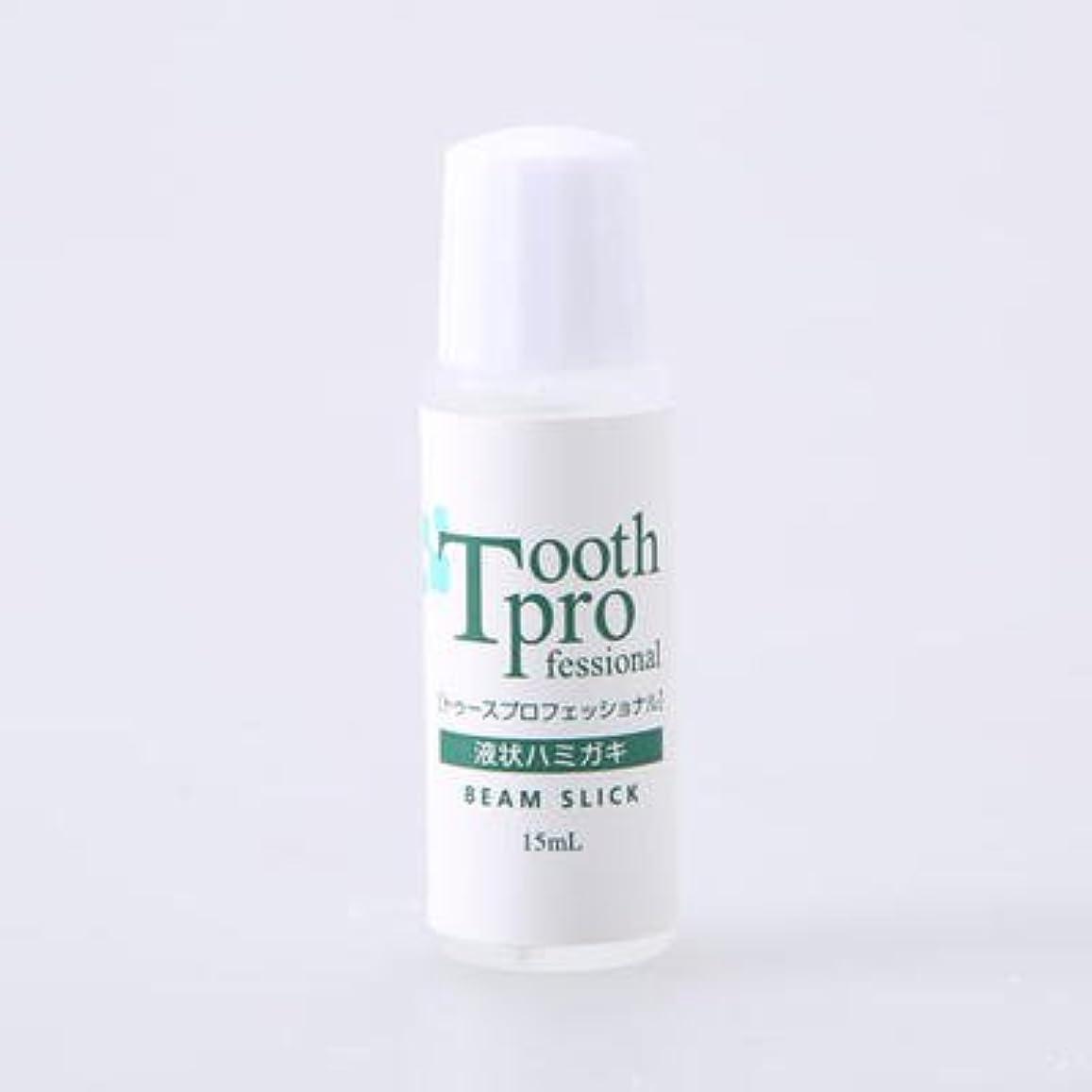 項目死の顎溶かすトゥースプロフェッショナル【限定品】(15ml)