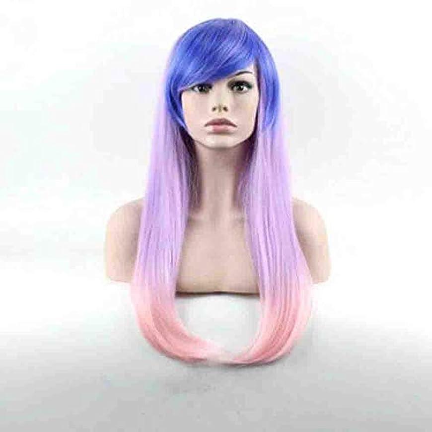 女性用ロングカラーウィッグ、ロングストレートウィッグ、高密度温度合成ウィッグ女性用グルーレスコスプレヘアウィッグ、ハロウィーン用耐熱ファイバーヘアウィッグ、ブルーウィッグ25.6インチ (Color : 黄)