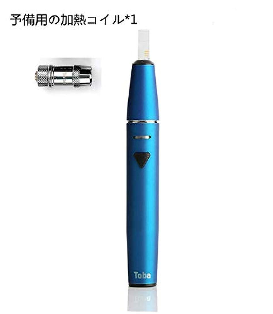 割り当てる早熟種をまくshanfe電子タバコ アイコス互換品20本連続吸引(青い)