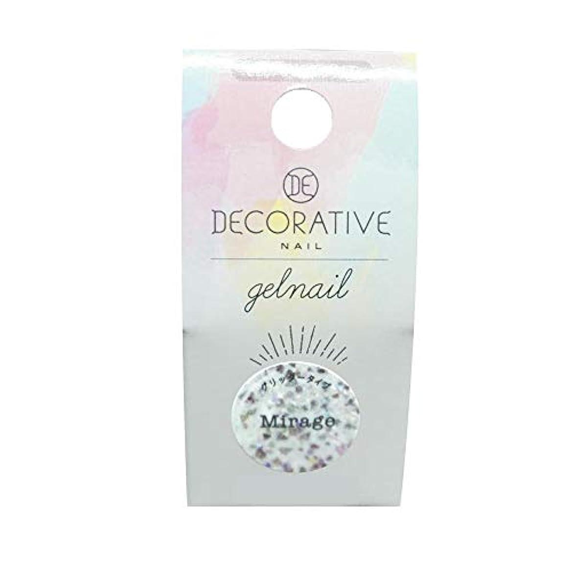 ハッピー充実粘土DECORATIVE NAIL デコラティブネイル ジェルネイル カラージェル ミラージュ(グリッタータイプ) TN81262