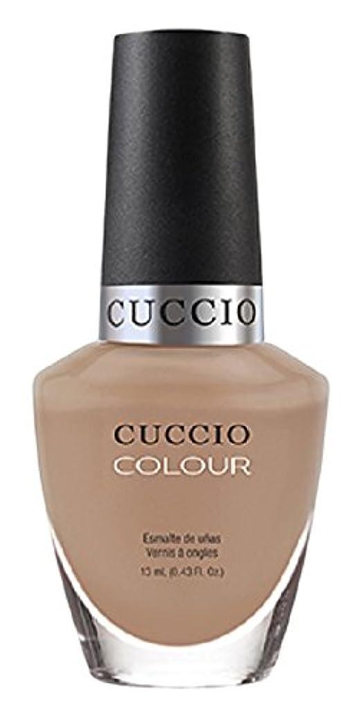 クラシカル運営警官Cuccio Colour Gloss Lacquer - Skin to Skin - 0.43oz / 13ml
