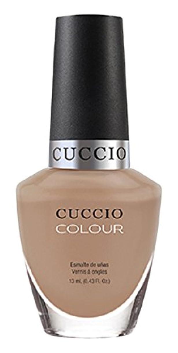 赤面風民主主義Cuccio Colour Gloss Lacquer - Skin to Skin - 0.43oz / 13ml