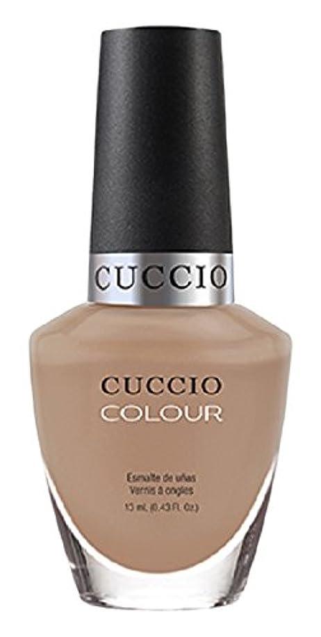学校の先生エスカレーターすすり泣きCuccio Colour Gloss Lacquer - Skin to Skin - 0.43oz / 13ml