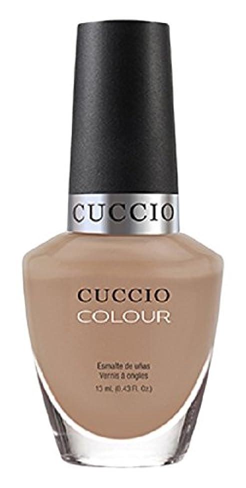 腰可能にする単独でCuccio Colour Gloss Lacquer - Skin to Skin - 0.43oz / 13ml