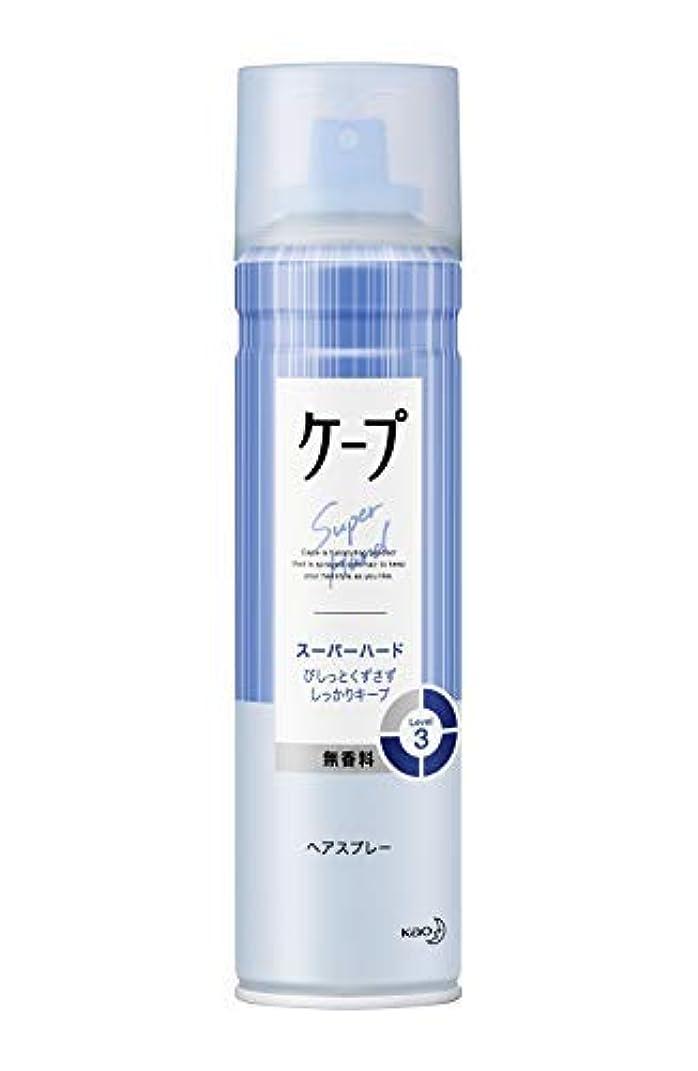 【5個セット】ケープ スーパーハード 無香料 180g