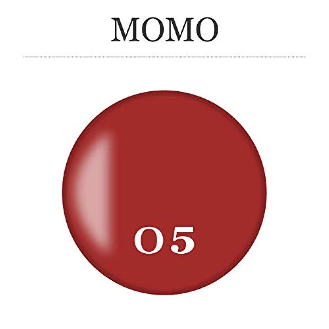 ペチュランス食事を調理する超越するカラージェル MOMO-05 by nail for all