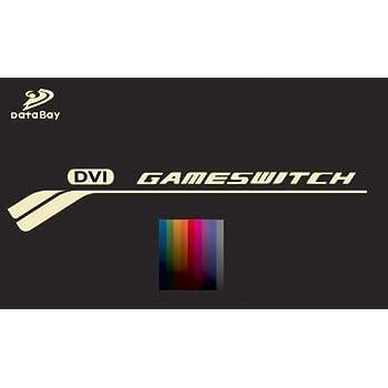 DVI Game Switch GS-D00201N
