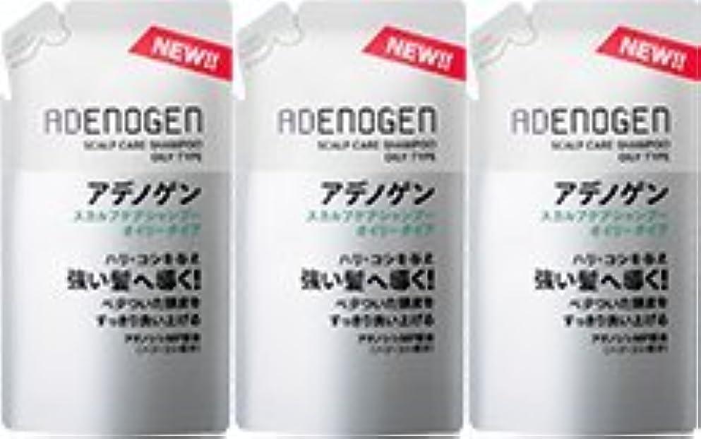 【つめ替3個】薬用アデノゲン スカルプケア シャンプー(オイリータイプ)310ml