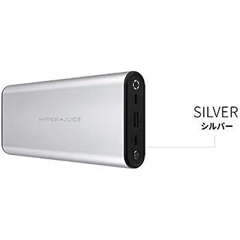 <国内正規品>HyperJuice 27000mAh USB-C モバイルバッテリー 100Wh/27000mAh PSE取得済みで安心 (HP15579-m(Silver))