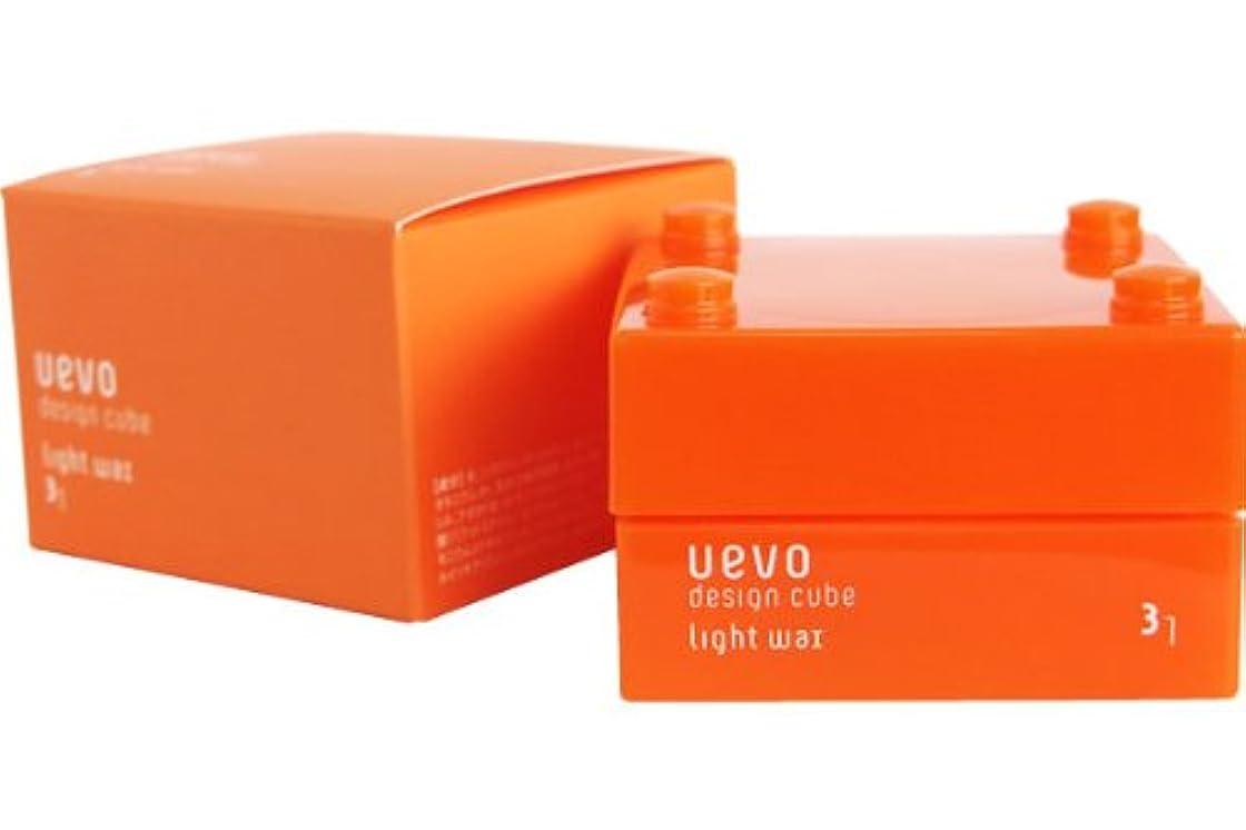 幼児一握り蓋ウェーボ デザインキューブ ライトワックス 30