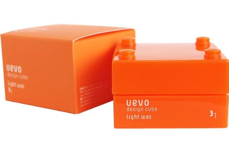 お勧めかんがい負荷ウェーボ デザインキューブ ライトワックス 30