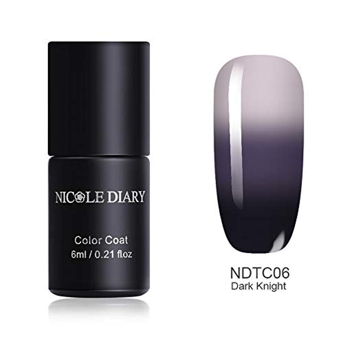 クッションオート鎖NICOLE DIARY 温度によって色が変わるジェル 3段階の色に変化 カメレオンジェル 6ml UV/LED対応 6色 マジックカラージェル ジェルネイル NDTC06 Dark Knight [並行輸入品]