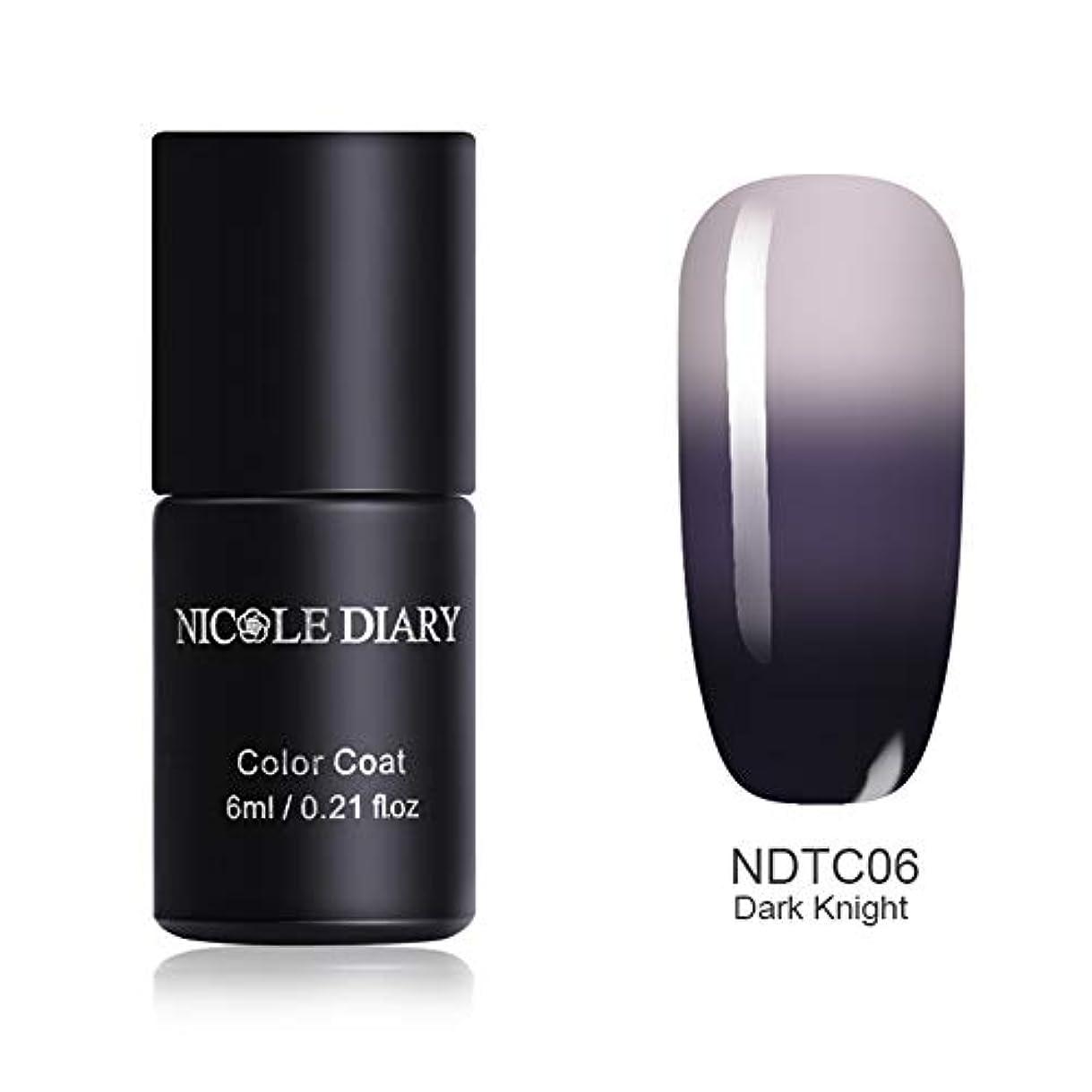 結紮医薬NICOLE DIARY 温度によって色が変わるジェル 3段階の色に変化 カメレオンジェル 6ml UV/LED対応 6色 マジックカラージェル ジェルネイル NDTC06 Dark Knight [並行輸入品]