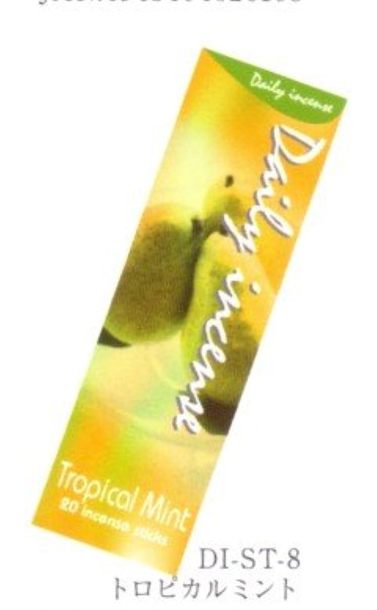 苗水膜デイリーインセンス トロピカルミント