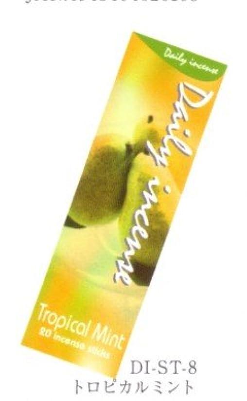 熱狂的な毒液特徴づけるデイリーインセンス トロピカルミント