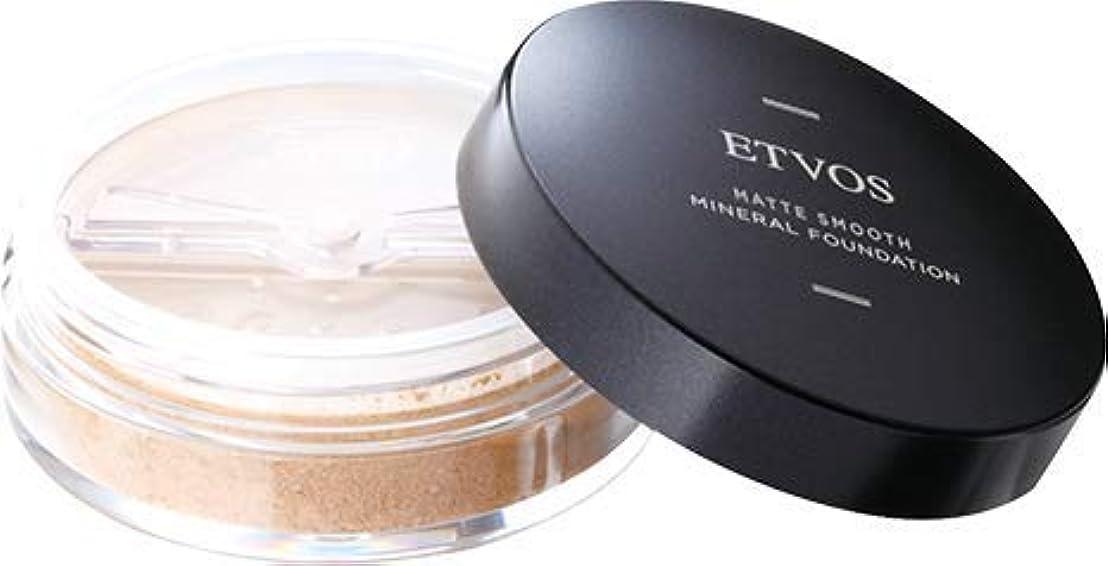 ETVOS(エトヴォス) マットスムースミネラルファンデーション SPF30/PA++ 4g #50 セミマット 高保湿パウダー