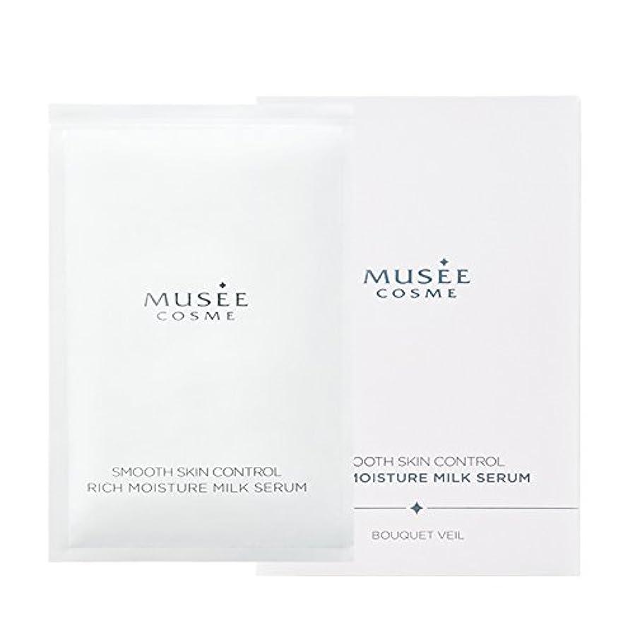 化学薬品各トークンミュゼコスメ スムーススキンコントロール リッチモイスチャーミルクセラム (60mL×6包)