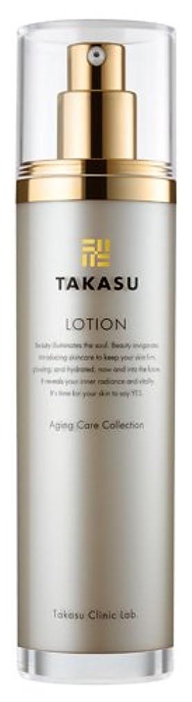 ここに公演クレジットタカスクリニックラボ takasu clinic.lab タカス ローション(TAKASU LOTION)〈化粧水?ローション〉