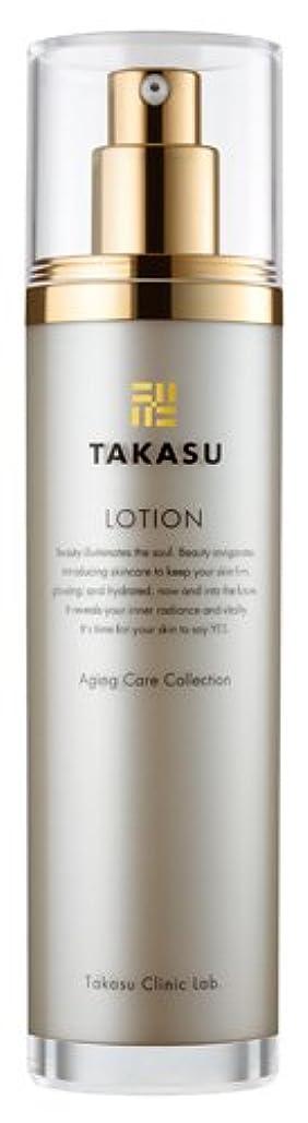 ハリケーン時々時々スキニータカスクリニックラボ takasu clinic.lab タカス ローション(TAKASU LOTION)〈化粧水?ローション〉