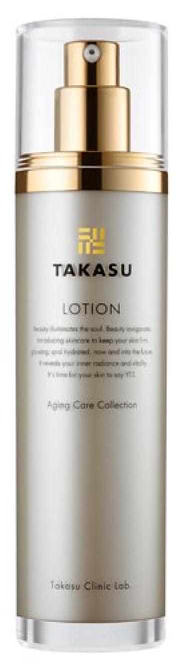 トランペット窒息させるアイスクリームタカスクリニックラボ takasu clinic.lab タカス ローション(TAKASU LOTION)〈化粧水?ローション〉