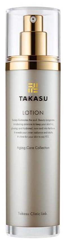触覚トラブルご近所タカスクリニックラボ takasu clinic.lab タカス ローション(TAKASU LOTION)〈化粧水?ローション〉