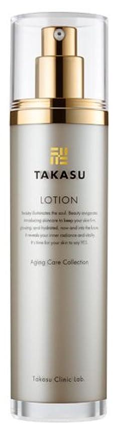 共役ボーナス羊飼いタカスクリニックラボ takasu clinic.lab タカス ローション(TAKASU LOTION)〈化粧水?ローション〉