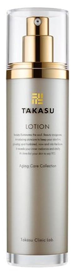 カップピジン不変タカスクリニックラボ takasu clinic.lab タカス ローション(TAKASU LOTION)〈化粧水?ローション〉