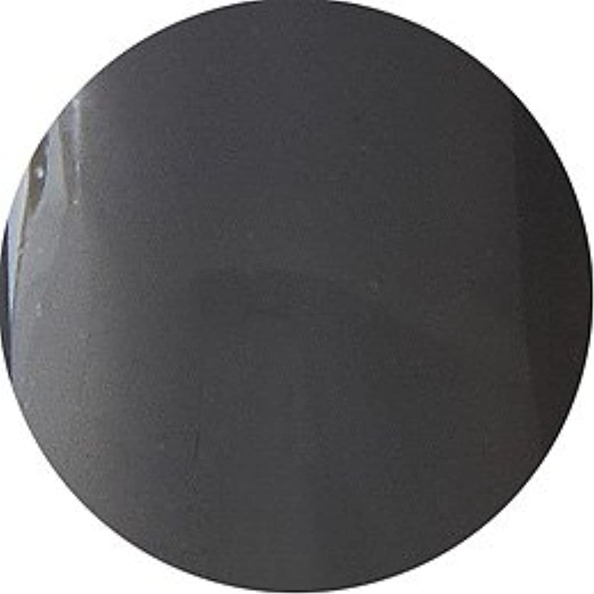 プール読みやすいゴージャスCND シェラック UVカラーコート7.3ml 531 アスファルト