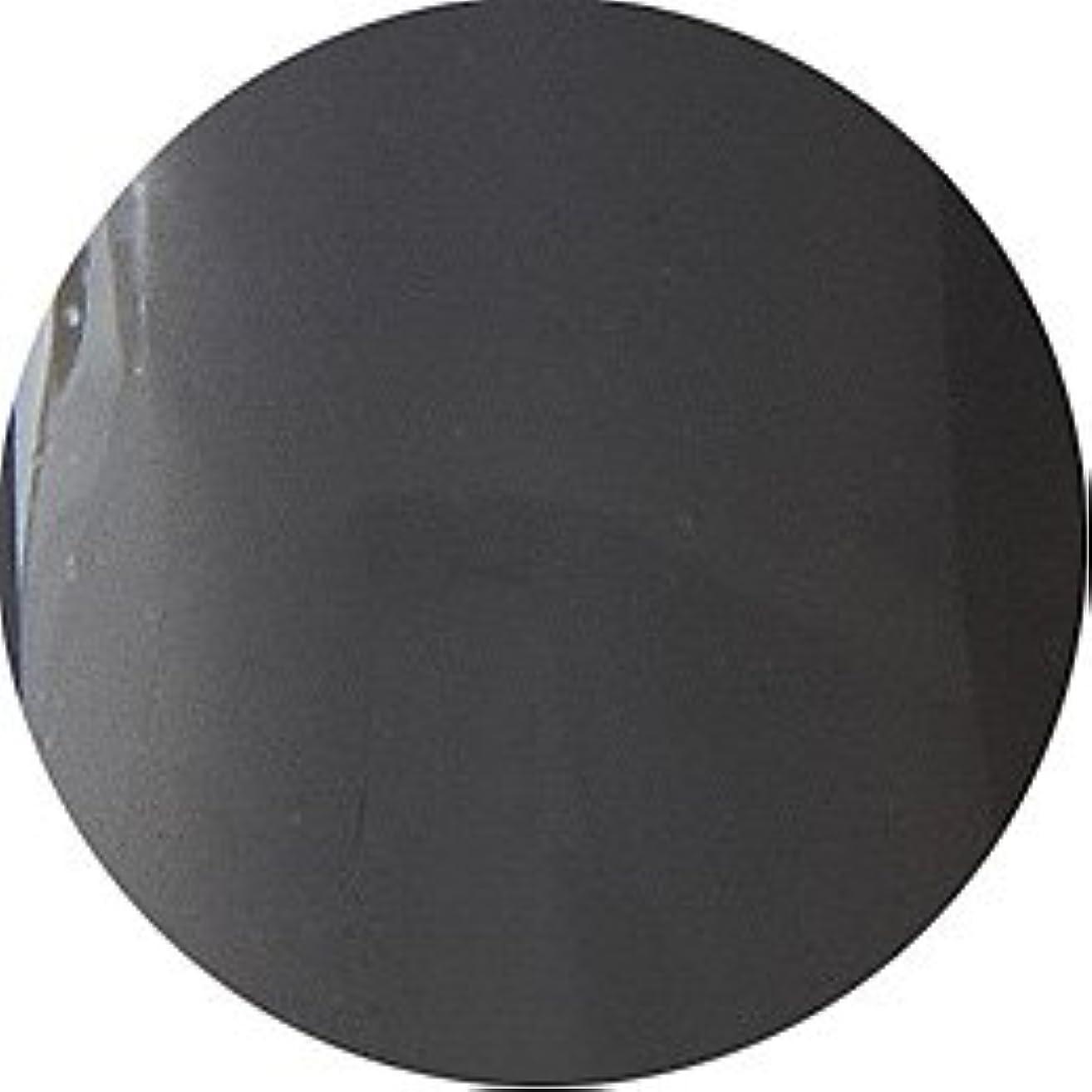 うそつき優雅なくCND シェラック UVカラーコート7.3ml 531 アスファルト