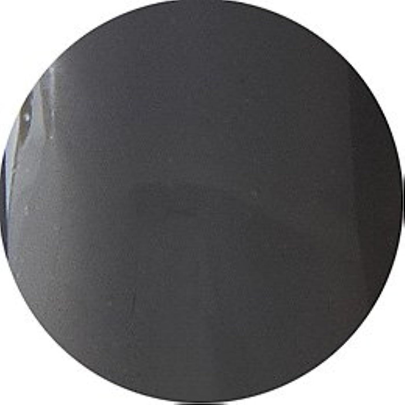 ホバート旋律的抑圧者CND シェラック UVカラーコート7.3ml 531 アスファルト