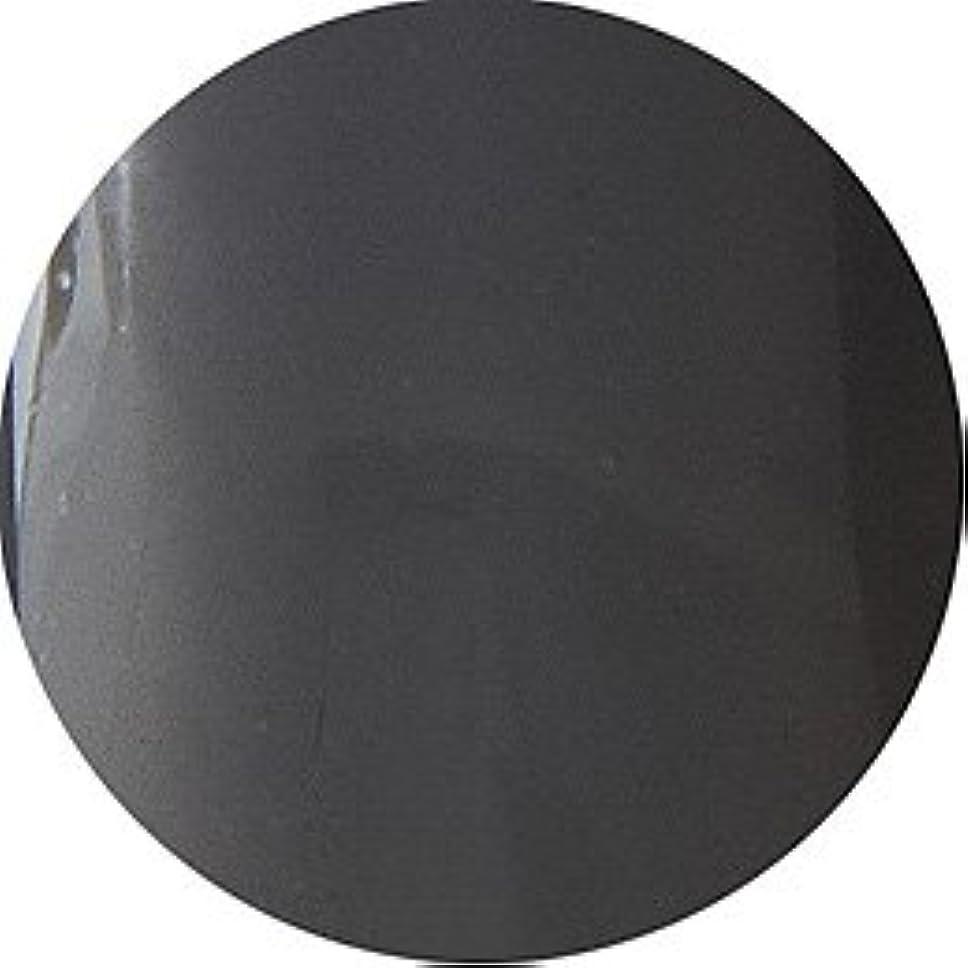早めるキャスト異常CND シェラック UVカラーコート7.3ml 531 アスファルト