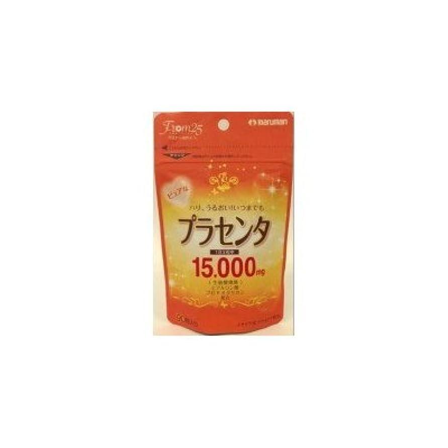デイジー東香水マルマン プラセンタ15000 90粒