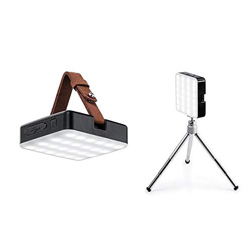 最終的にブルーベル起きるLedキャンプライトスーパーブライト非常灯充電式充電ライト屋外ポータブルテントキャンプライト@ファン