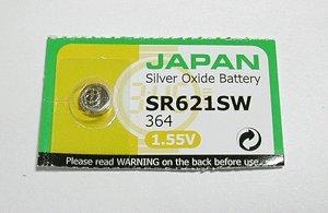 日立マクセル SR621SW(364) 時計用酸化電池 1個 マクセル maxell