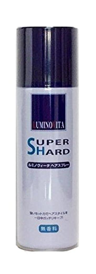 スツール驚寄付LuminoVita(ルミノヴィータ) ヘアスプレー スーパーハード 300g