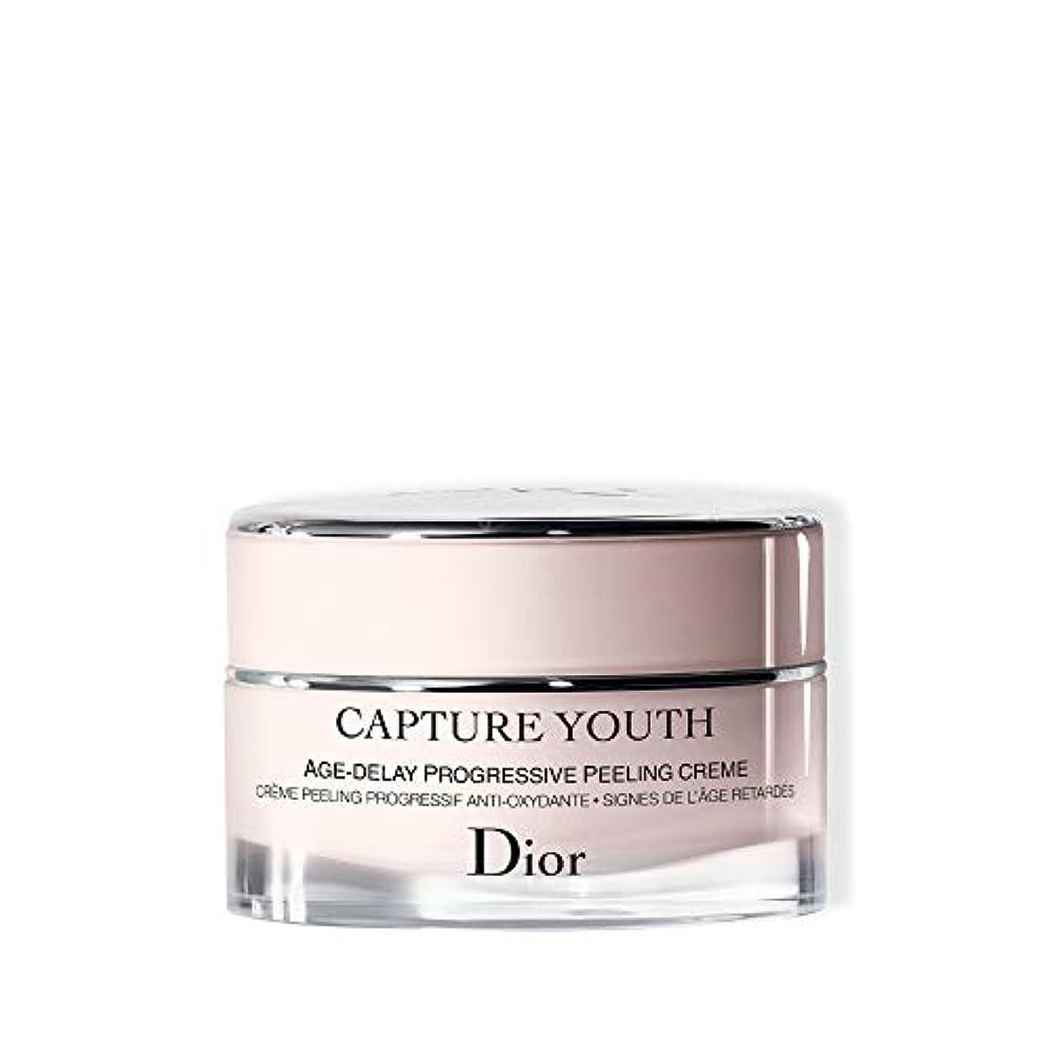 学部混雑オゾンクリスチャンディオール Capture Youth Age-Delay Progressive Peeling Creme 50ml/1.8oz並行輸入品