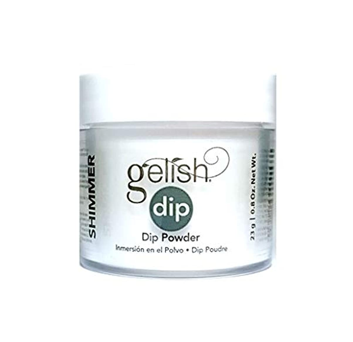オーナー瞑想するできないHarmony Gelish - Dip Powder - Izzy Wizzy, Let's Get Busy - 23g / 0.8oz