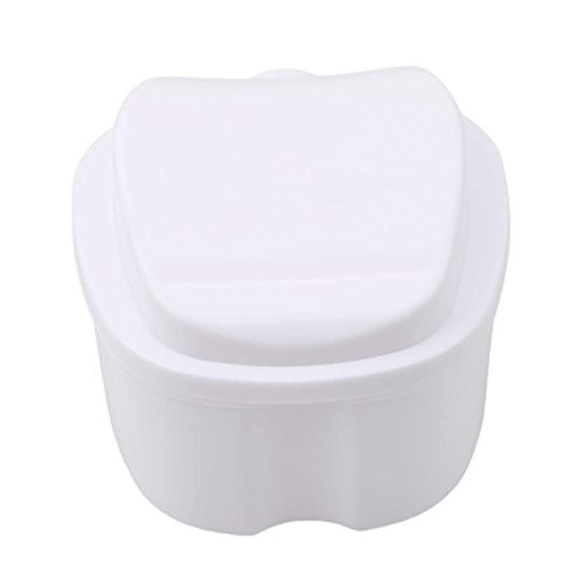 遺産野な優先Honel 収納ボックス 義歯収納用 リテーナーケース りんご柄 ホワイト