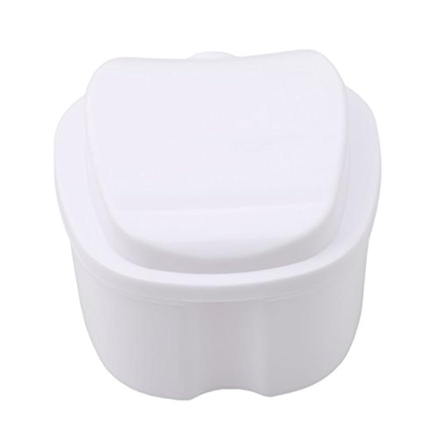 バンジョー改修する覆すHonel 収納ボックス 義歯収納用 リテーナーケース りんご柄 ホワイト